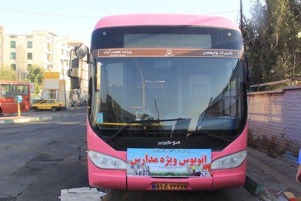 راه اندازی 22 خط اتوبوس مدرسه برای اولین بار