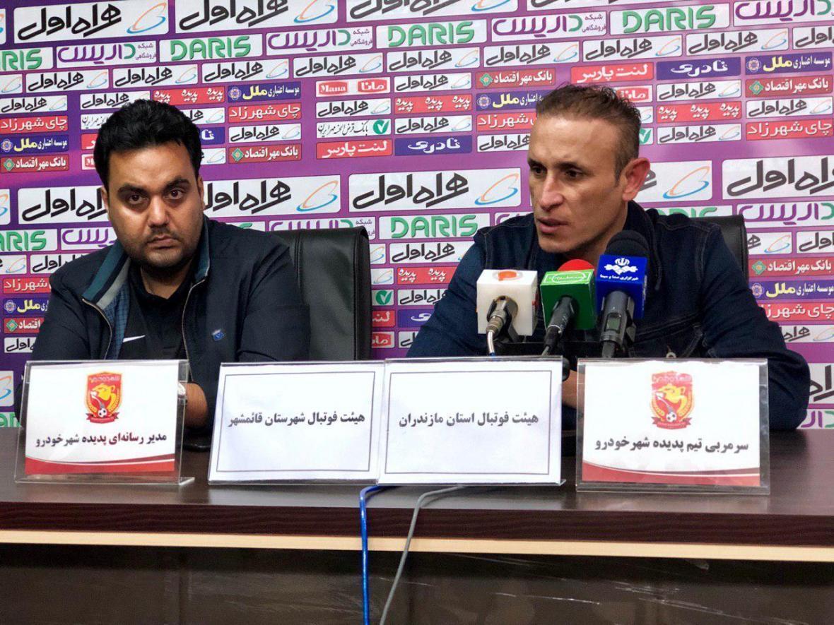گل محمدی: امروز عدالت فوتبال رعایت نشد