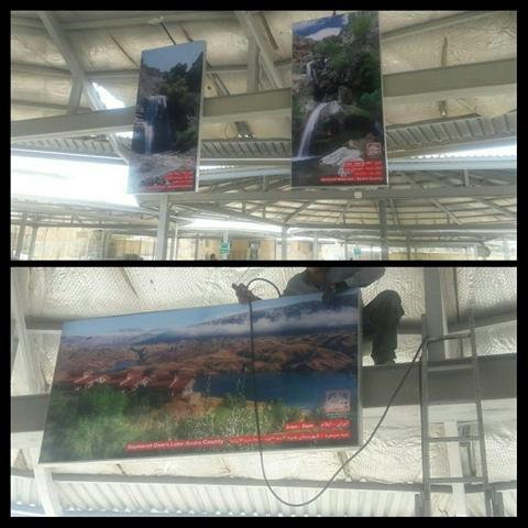 نصب 12 عدد تابلوی معرفی جاذبه های گردشگری در پایانه مرزی مهران