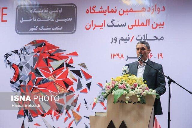 پیگیری واگذاری هپکو به کنسرسیومی از فعالان انجمن های معدن و سنگ ایران