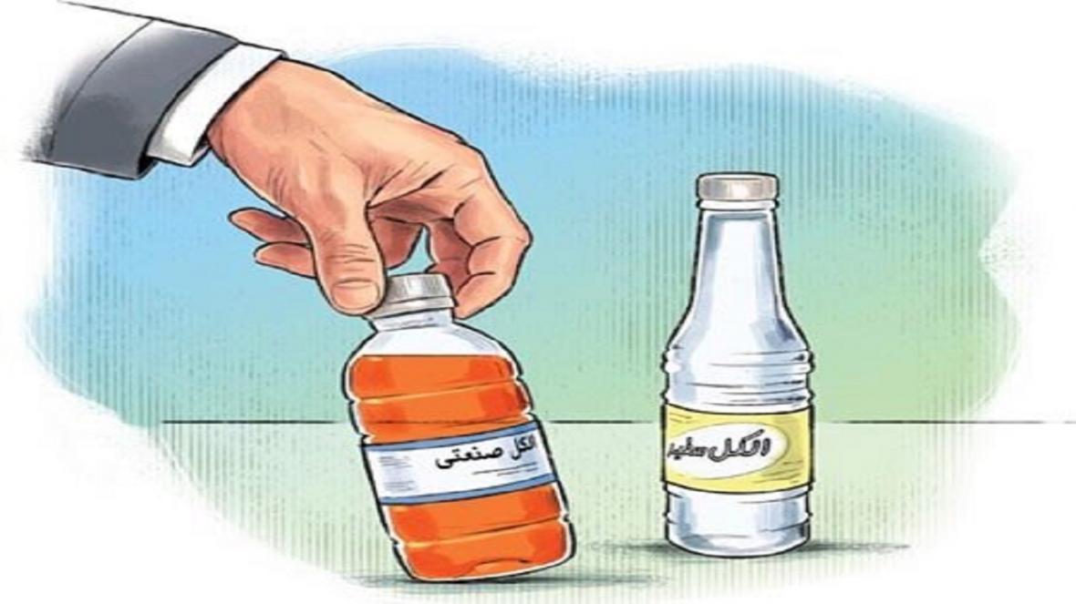 مسمومیت 722 نفر با الکل صنعتی در فارس