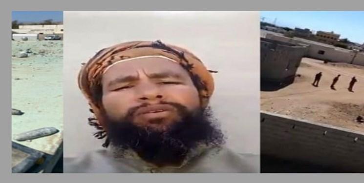 الحویطی؛ قهرمانی که بهای مخالفت با تروریسم دولتی آل سعود را داد