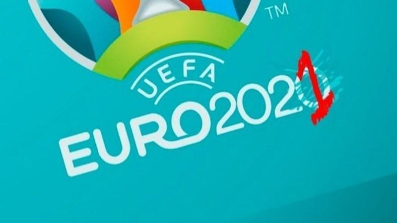 جام ملت های اروپا 21 خرداد 1400 شروع می گردد