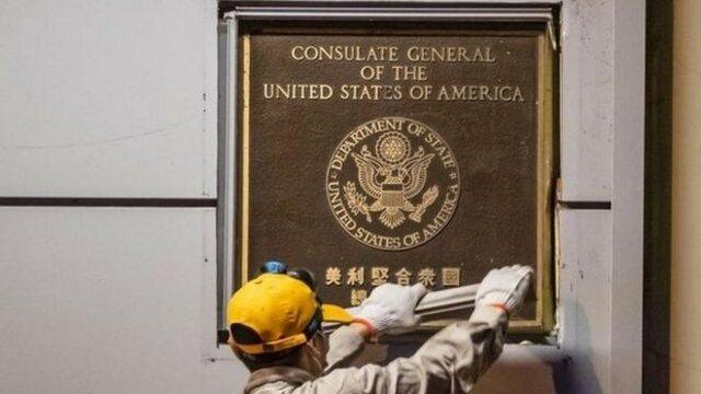 چین کنترل ساختمان کنسولگری آمریکا در چنگدو را به دست گرفت
