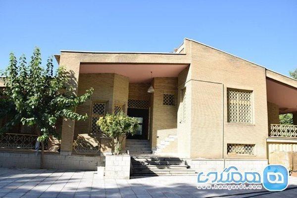 اعلام تبدیل خانه لاله و لادن به مرکز گردشگری