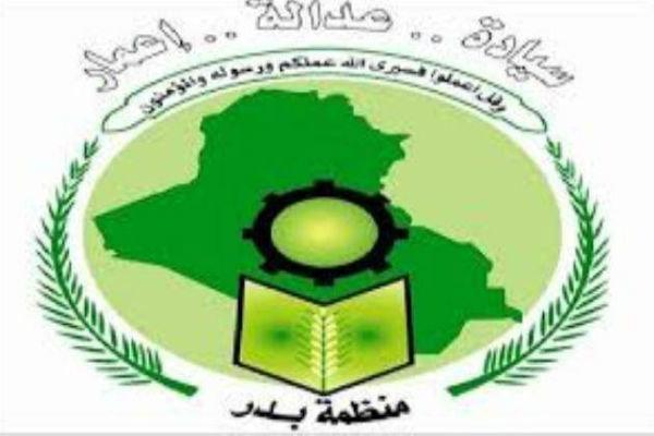 انفجاری مقر سازمان بدر در کرکوک را هدف قرار داد