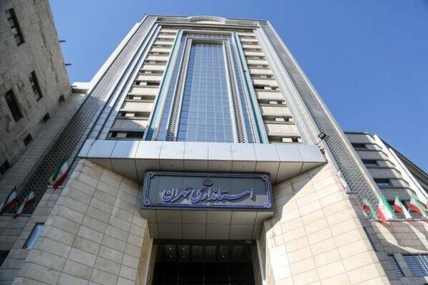 جدیدترین تصمیم استانداری تهران درباره دورکاری کارمندان