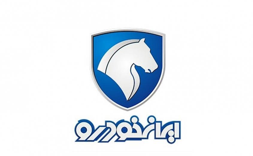 شرایط ثبت نام در پیش فروش جدید ایران خودرو (مرحله چهارم) خبرنگاران- طرح فروش فوق العاده محصولات گروه صنعتی ایران خودرو از امروز دوشنبه، به مدت سه روز به اجرا گذاشته می گردد.