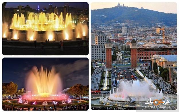 فواره های جادویی و شگفت انگیز بارسلونا