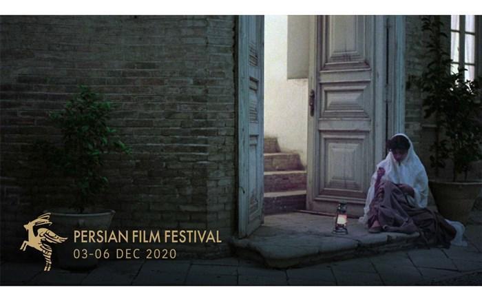 نمایش نسخه بازسازی شده شطرنج باد در نهمین جشنواره جهانی فیلم پارسی