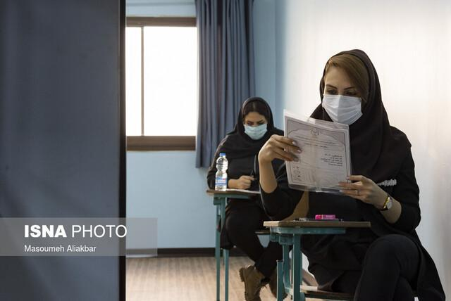 آزمون استخدامی تأمین اجتماعی در البرز برگزار گشت