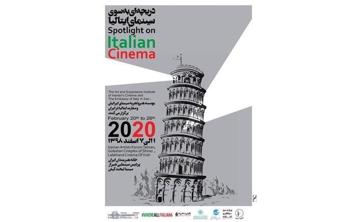 روز و ساعت پخش فیلم های هفته فیلم ایتالیا اعلام شد