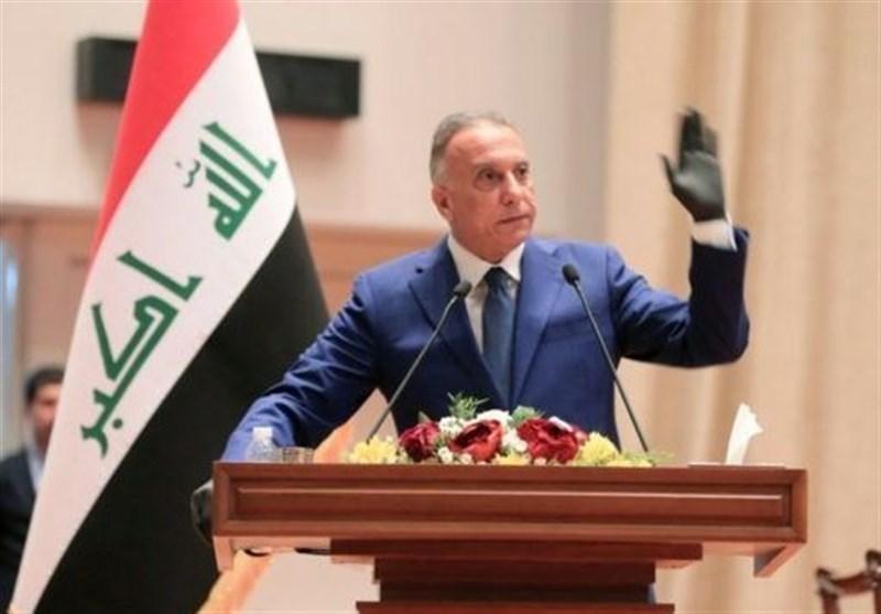 چراغ سبز الکاظمی به عربستان برای سرمایه گذاری در عراق
