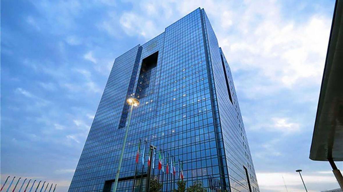 واکنش بانک مرکزی به حواشی ترخیص لوازم خانگی آلمانی