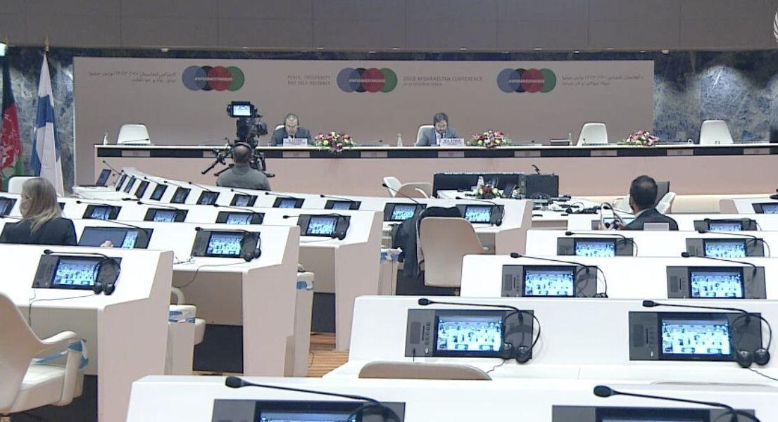 شروع به کار کنفرانس افغانستان 2020 در ژنو