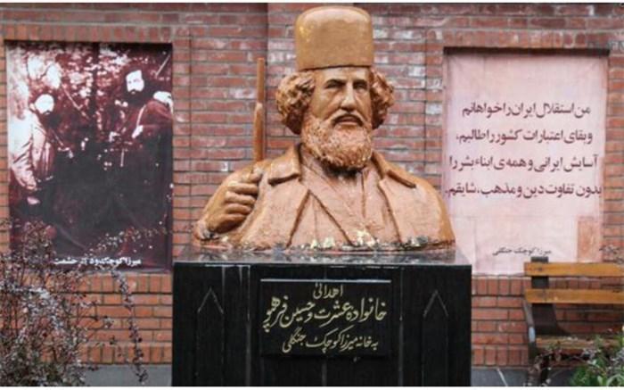 شهید میرزاکوچک خان جنگلی یک شخصیت ممتاز و الگوی تمام عیارِ تشکیلاتی است