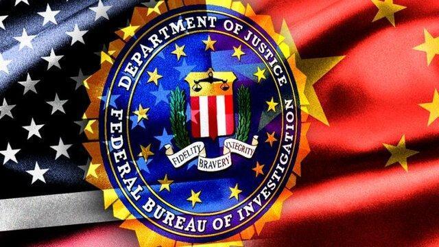 هشدار اف.بی.آی به عوامل پلیس آمریکا برای هرگونه همکاری با چین