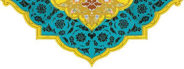 غزل شماره 415 حافظ: ای پیک راستان خبر یار ما بگو