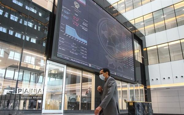 تغییر مالکیت 2.8 میلیارد اوراق بهادار مالی