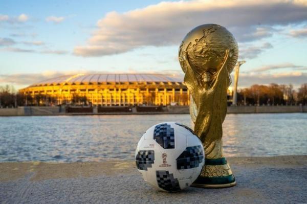 اعلام آمادگی رسمی ایران برای میزبانی مرحله متمرکز انتخابی جام جهانی