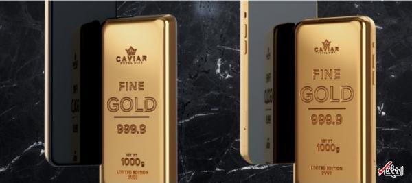 سری جدید گلدن فون برند کاویار با 1 کیلو طلای خالص معرفی گردید