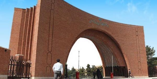 بازگشت دانشجویان به خوابگاه های دانشگاه تربیت مدرس ممنوع شد خبرنگاران