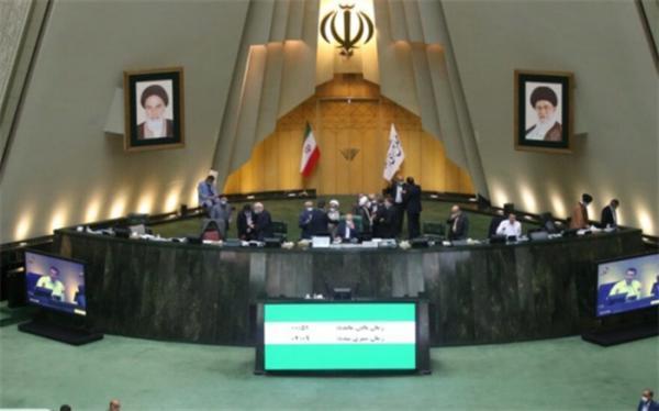 پنج وزیر دولت فردا در کمیسیون های تخصصی مجلس حضور می یابند