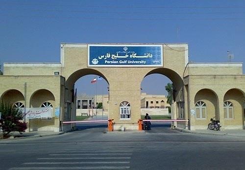 تقویم آموزشی نیمسال دوم تحصیلی دانشگاه خلیج فارس بوشهر اصلاح شد