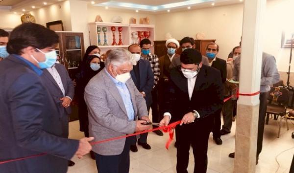 افتتاح یک مرکز آموزش و کارآفرینی صنایع دستی در تهران