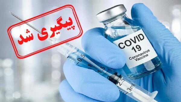 پاسخ وزارت بهداشت در خصوص مسائل تزریق دز دوم واکسن کرونا